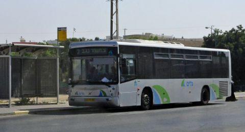 نشر مؤشر إمكانية الوصول إلى العمل بالمواصلات العامة من مختلف البلدات في إسرائيل