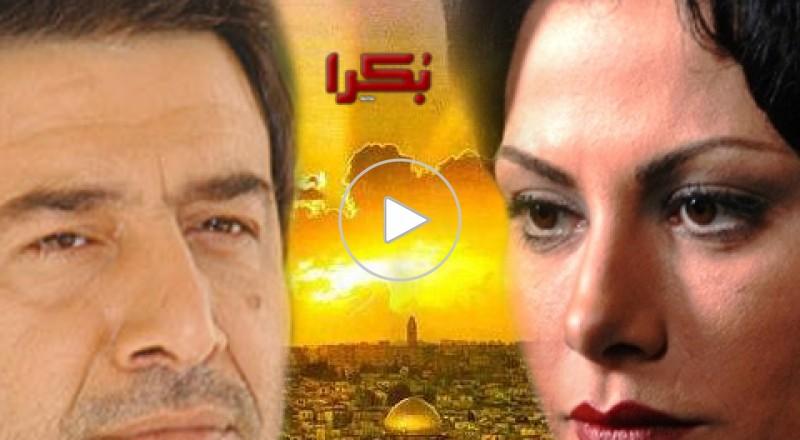 انا القدس - الحلقة 8