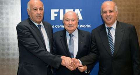 الفيفا يستضيف الاتحادين الإسرائيلي والفلسطيني فى كرة القدم
