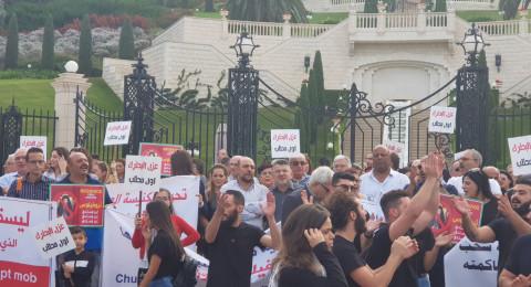 حيفا: مظاهرة قطرية ضد بيع الاوقاف الارثوذكسية