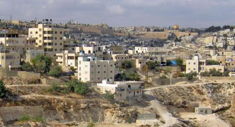 القدس: مخطط لبناء مئات الوحدات الاستيطانية بحي جبل المكبر