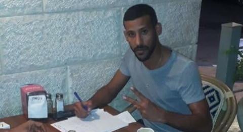 اللاعب ايتان يائوش ينضم لـ مـ.كفر قرع