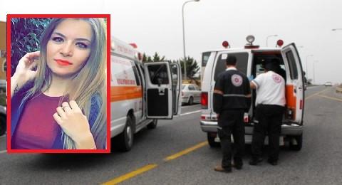 مصرع يارا حمادة من شفاعمرو في حادث طرق في تل ابيب!