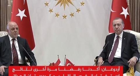 أردوغان والعبادي يجددان رفض نتائج استفتاء أربيل