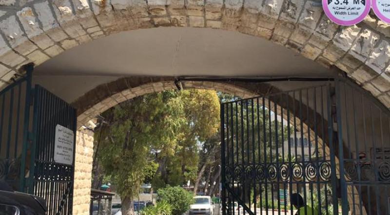 القدس: