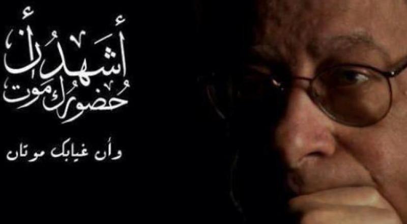 عائلة الشاعر الراحل محمود درويش تستنكر اقتحام المنزل بهدف سرقة مقتنيات