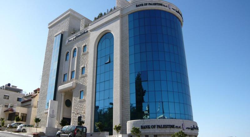 انخفاض مؤشر القدس بنسبة 0.47% بتداولات تجاوزت 4.9 مليون دولار