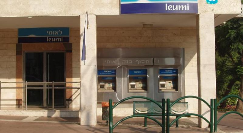 ازمة جدية بين العمال في بنك لئومي بسبب الإنتخابات