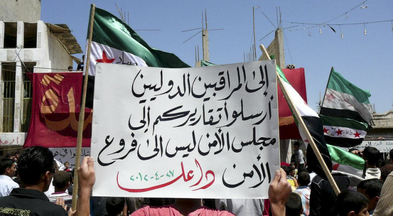 سوريا تشتكي اسرائيل للأمم المتحدة ومجلس الامن
