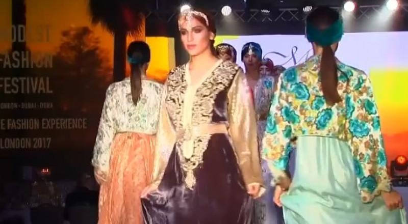 عرض أزياء في لندن ببصمات عربية، بين الاناقة والاحتشام