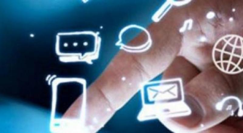 الانفاق على تكنولوجيا المعلومات سيصل الى 3.7 تريليون دولار