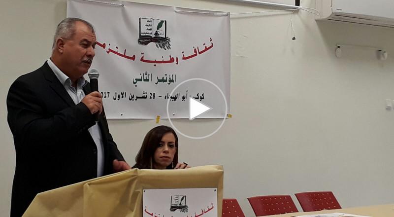 انطلاق فعاليات المؤتمر الثاني لاتحاد الكرمل للادباء الفلسطينيين