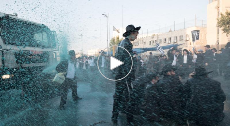 اعتقال 10 محتجين يهود أرثوذكس متطرفين في القدس