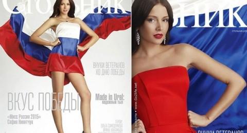 ملكة جمال روسيا تسحر الصينيين بفستانها الجذاب