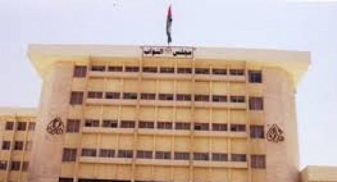 مجلس النواب الأردني يقرر طرد السفير الإسرائيلي