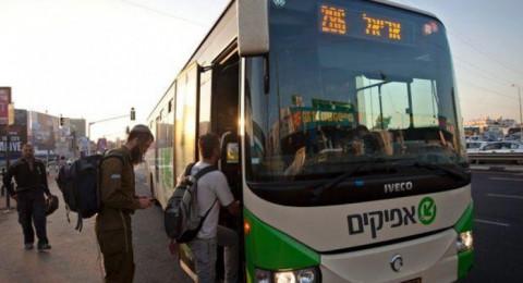 بعد التوجه للمحكمة العليا: اعادة الاعلان باللغة العربية في حافلات بئر السبع