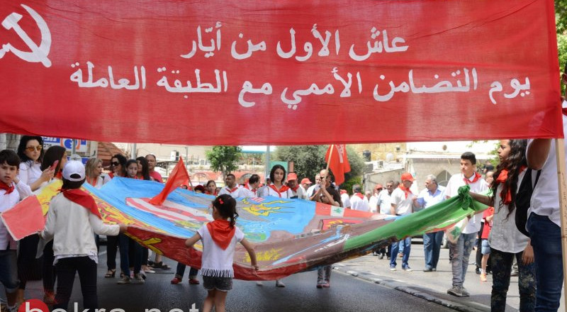 اليوم: الناصرة جاهزة لاستقبال مظاهرة أيّار الكبرى