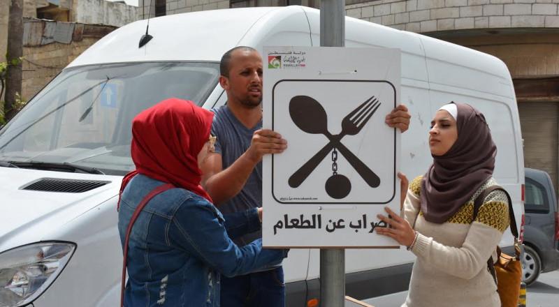 بلديه رام الله وسباعنه يطلقان مشروعا فنيا دعما للأسرى