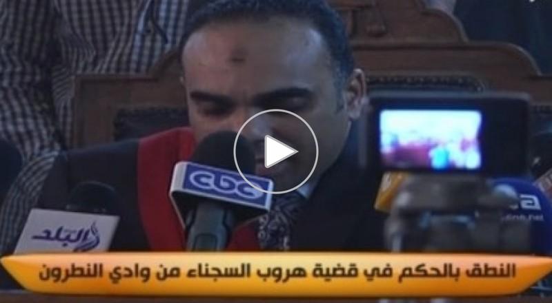 اتهام حزب الله وحماس والإخوان باقتحام سجن النطرون