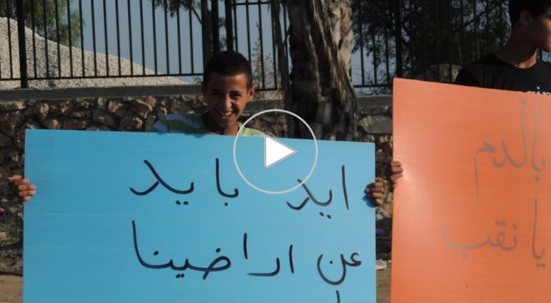 تظاهرة في قلنسوة ضد مخطط برافر في النقب
