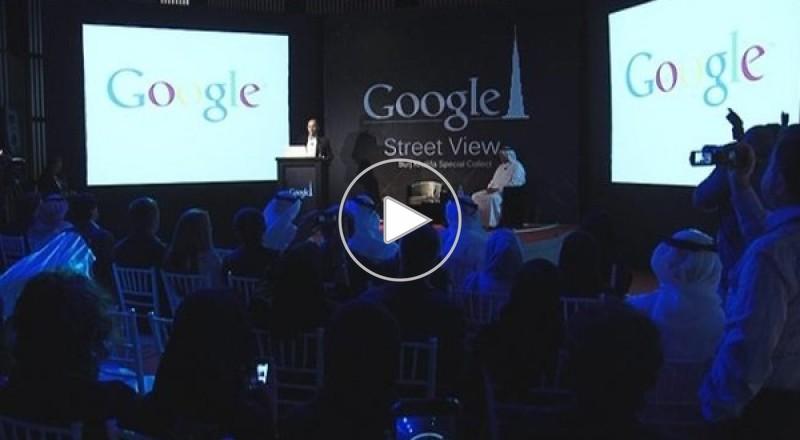 جوجل تطلق ميزة التجوال الافتراضي لبرج خليفة بدبي