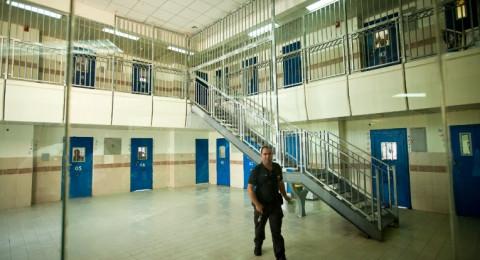 رفض الإفراج المبكر عن سجينة عربية