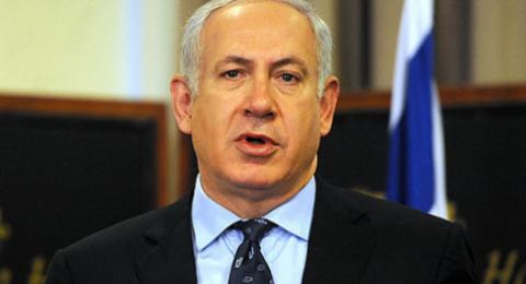 نتنياهو يصرّح عن نية لمبادلة أم الفحم ووادي عارة بـغوش عتصيون .. ويدعو لتنفيذ عقوبة الاعدام!
