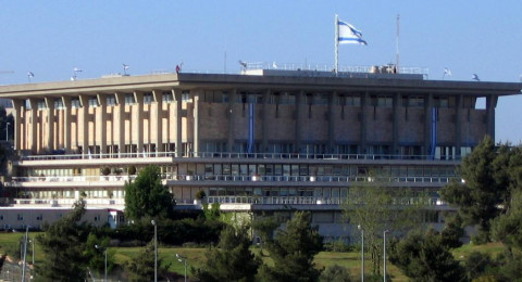 الكنيست الإسرائيلي يقر بالقراءة الأولى مشروع