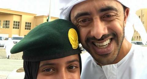 ابنة وزير خارجية الإمارات مقاتلة في الجيش الوطني