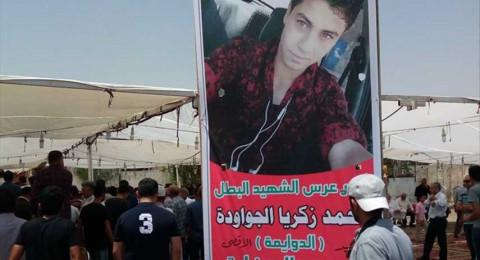 صحفية إسرائيلية  تنسف كلام وزير الداخلية الأردني عن