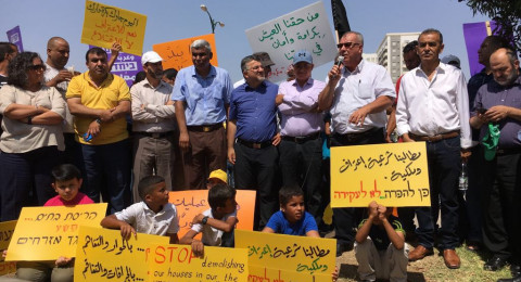 النقب: انطلاق مظاهرة
