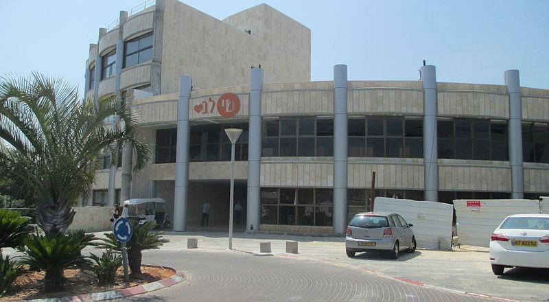 مقاضاة مستشفى تل هشومير على خلفية
