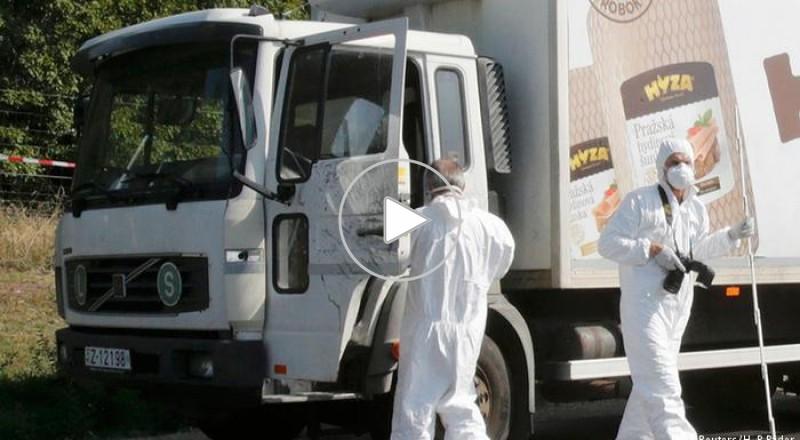 اكثر من 70 جثة في شاحة العار بالنمسا واعتقال 3