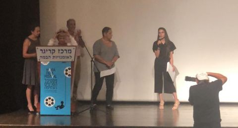 الجائزة الأولى لمدرسة راهبات الفرنسيسكان في مهرجان حيفا السينمائي