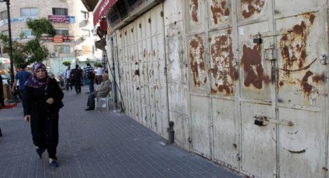 الفصائل الفلسطينية تعلن إضرابا تجاريا في الضفة الإثنين رفضا لقانون القومية