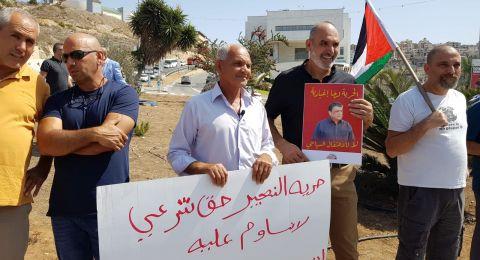 ام الفحم: وقفة احتجاجيّة نصرة لرجا اغباريّة