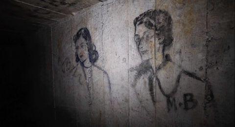 داخل جدران مخبأ سري.. رسومات مذهلة منذ الحرب العالمية الثانية