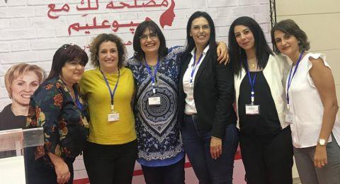 بنك هبوعليم وجمعية التمكين الاقتصادي للنساء يفتتحون برنامج مصلحة لك مع هبوعليم 2
