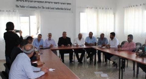 المتابعة: الاضراب العام ومسيرة هبة القدس والأقصى القطرية في جت صرخة غضب
