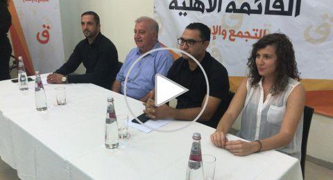 الناصرة: القائمة الأهلية تعلن دعمها الكامل لوليد عفيفي لرئاسة البلدية