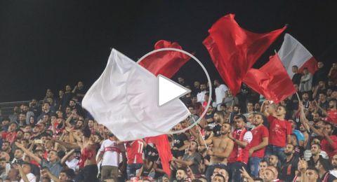 صور وفيديو: هكذا بدت أجواء مباراة سخنين ضد بيتار القدس