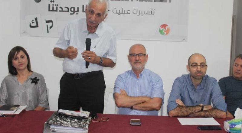 نتسيرت عيليت: القائمة العربية المشتركة تطلق حملتها الانتخابية والهدف