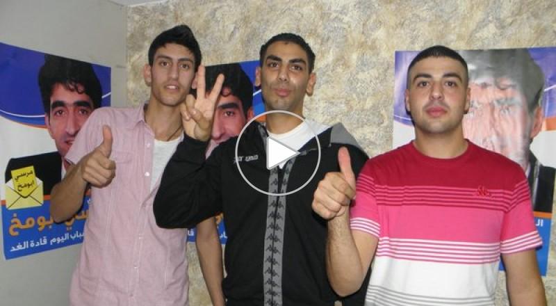 باقة الغربية تحتفل بفوز المحامي مرسي أبو مخ بالرئاسة