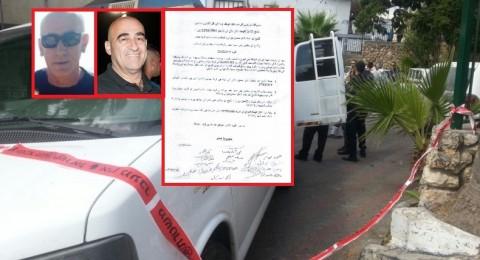 موقف رجولي: عائلة نبواني في جولس توافق على عودة والد رئيس مجلس جولس إلى البلدة