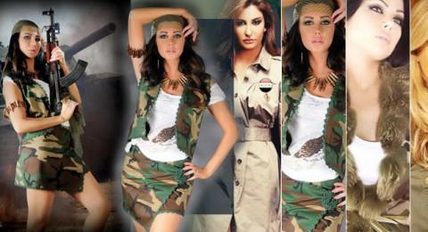 من هي أجمل فنانة بالزي العسكري؟