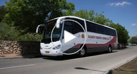تغيير مواعيد الباصات بكلية سخنين ودار المعلمين