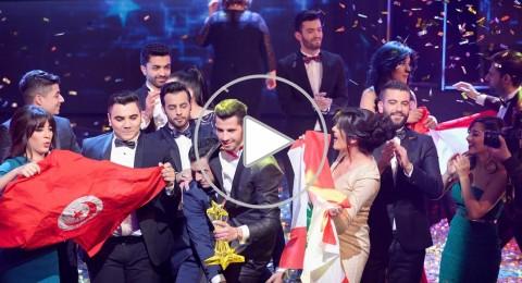 مروان يوسف يفوز بلقب نجم