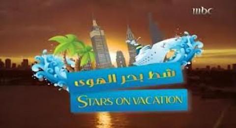 شط بحر الهوى 2 - الحلقة 8