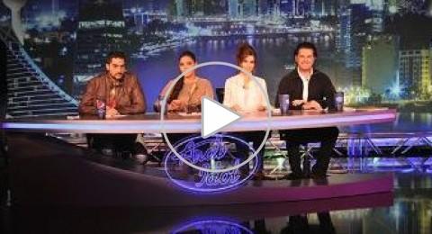 مباشر:الحلقة الأخيرة من الجولة الأولى في Arab Idol 2