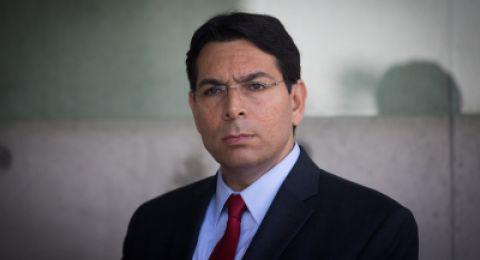 إسرائيل: إيران مصدر جميع المشاكل في الشرق الأوسط